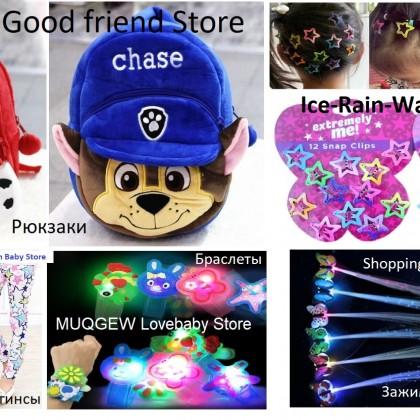 Детские товары для наших малышей