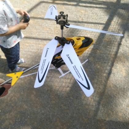 Вертолёт на радиоуправлении SYMA W25.