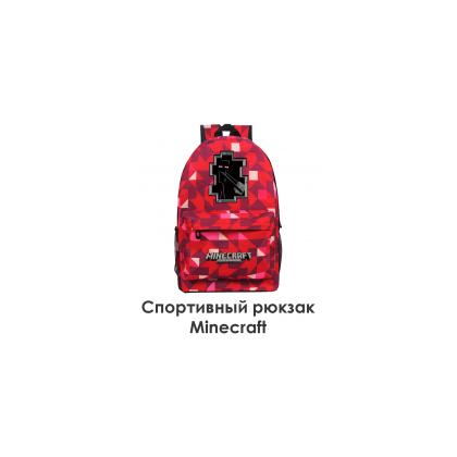 Детский рюкзак c изображениями Minecraft