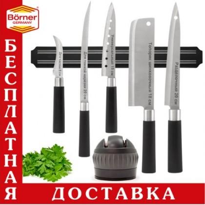 Набор из 5 ножей Borner с магнитом и ножеточкой.