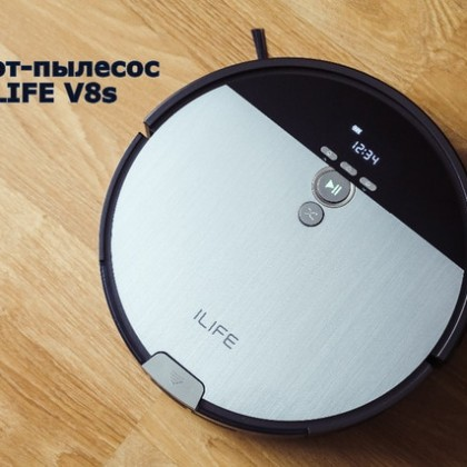 Робот-пылесос ILIFE V8s с влажной и сухой уборкой