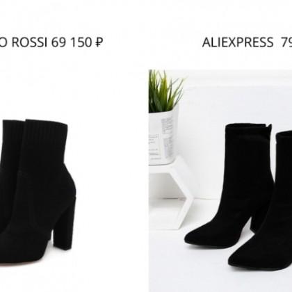 Обувь великолепного качества