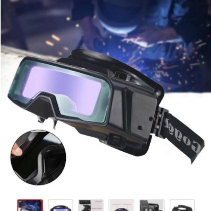 Сварочные очки с автоматическим затемнением.