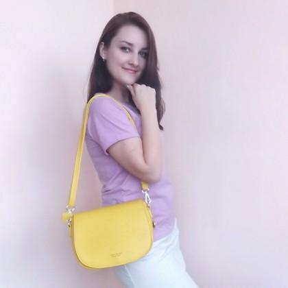 Яркая и стильная сумка ForeverYoung