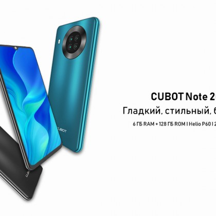 Cubot Note 20 Pro Quad Camera смартфон