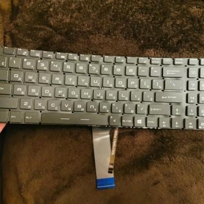 Русская клавиатура для ноутбука MSI