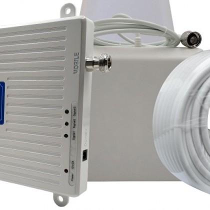 Усилитель сотовой связи Eznlibek 20L-GDW-LP13