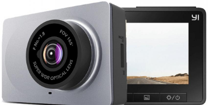 Недорогой видеорегистратор от Xiaomi - отзыв покупателя