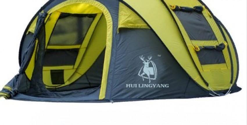 Водонепроницаемая палатка для всей семьи. - отзыв покупателя