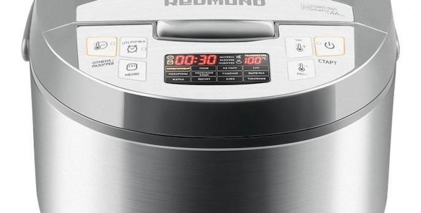 Мультиварка Redmond RMC-M4511