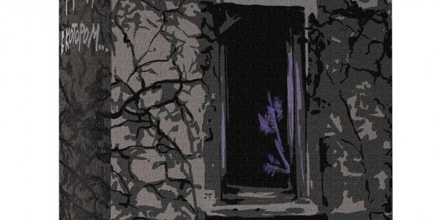 Мариам Петросян: Дом, в котором... подарочное издание.