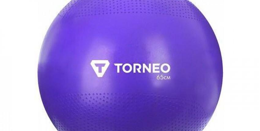 Мяч гимнастический Torneo, 65 см - отзыв покупателя