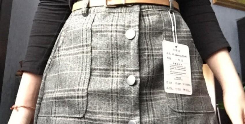 Женская юбка. - отзыв покупателя