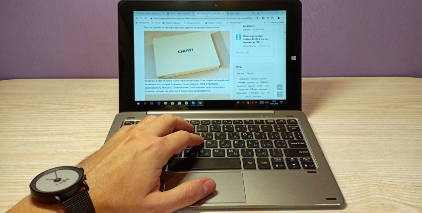 Chuwi Hi 10 Air: обновление популярного Windows-планшета/нетбука с клавиатурой/док-станцией - отзыв покупателя