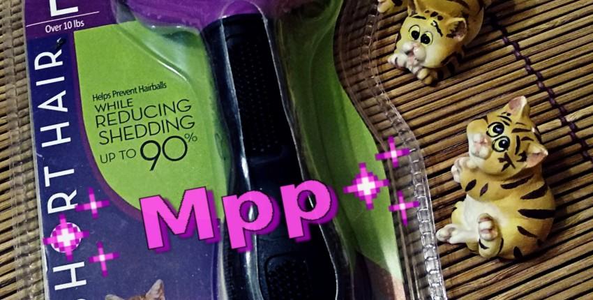 Замечательный инструмент по уходу за котами и собаками - это фурминатор. - отзыв покупателя