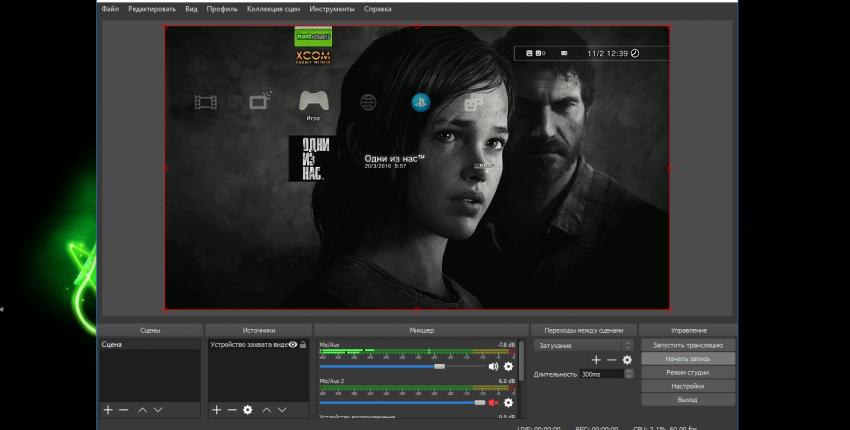 Устройство видеозахвата Ezcap261 с возможностью записи 1080p/60 FPS