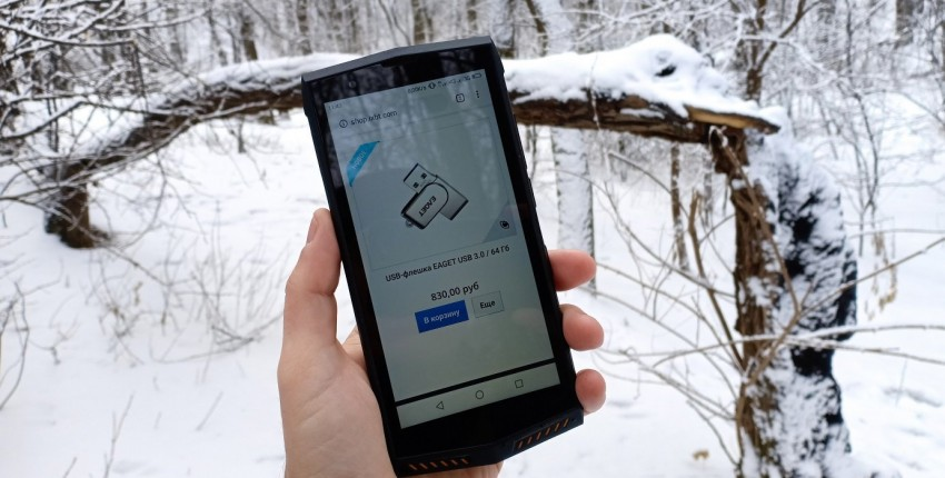 Poptel P60: обзор бронефона с защитой IP68, MIL-STD-810G, беспроводной зарядкой, NFC и памятью 6/128 - отзыв покупателя