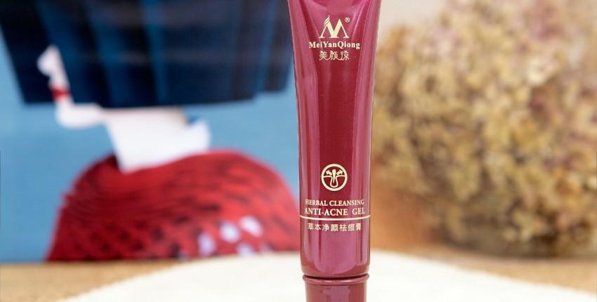 Популярный крем для лечения акне и кожных воспалений - отзыв покупателя