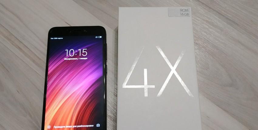 Xiaomi redmi 4x - ОДНОЗНАЧНО ЛУЧШАЯ ПОКУПКА НА АЛИКЕ - отзыв покупателя