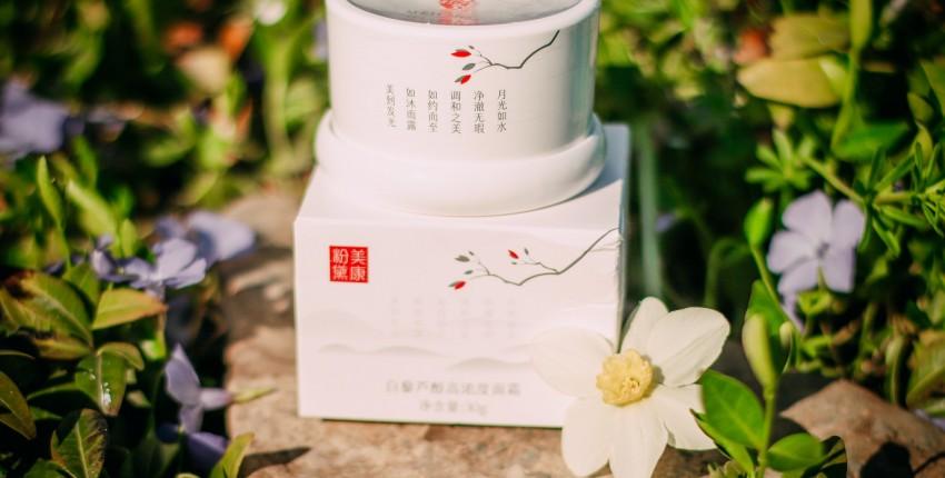 Антивозрастной крем для лица Meiking - отзыв покупателя