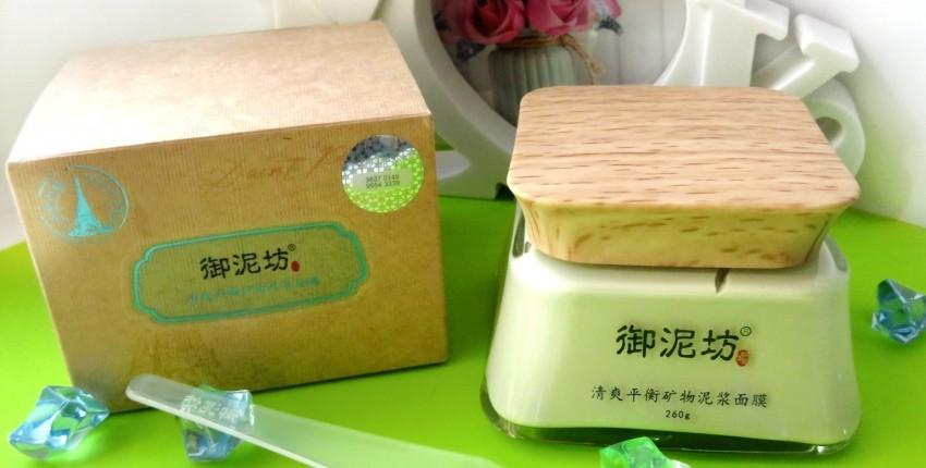 Минеральная маска с вулканической глиной, экстрактом бамбука и имбиря от UNIFON - отзыв покупателя