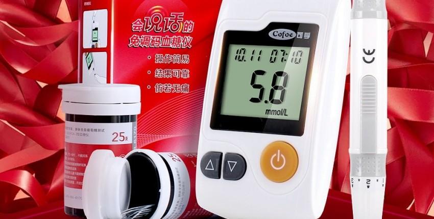 Глюкометр крови Cofoe Yili 50/100 шт тест-полоски глюкозы - отзыв покупателя