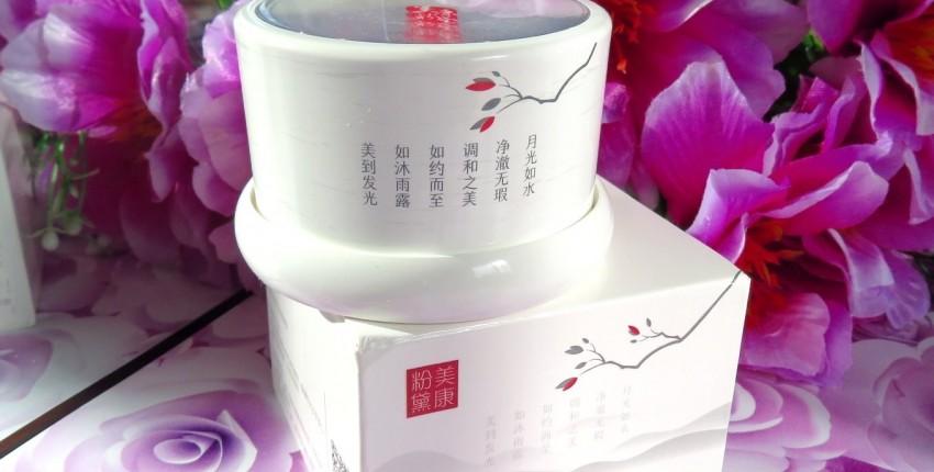 Омолаживающий крем с эффектом осветления кожи и выравниванием тона лица