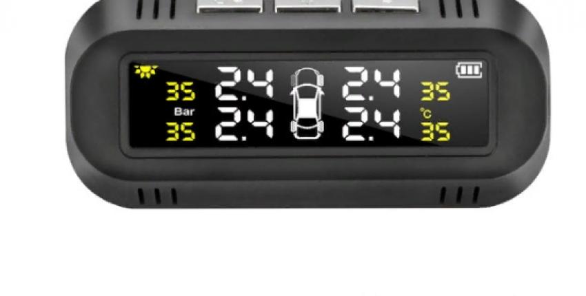 Система контроля давления в шинах.