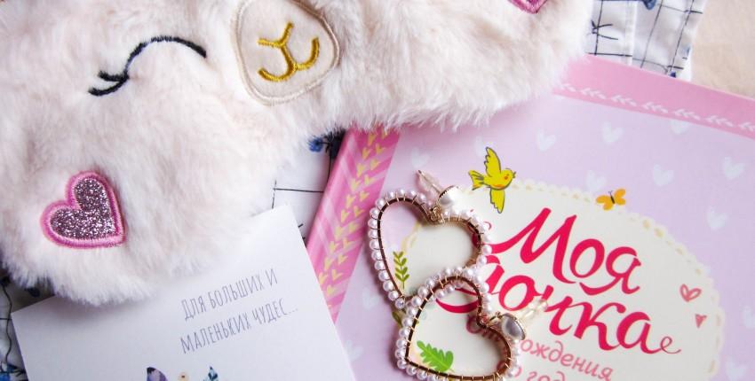 Милейшие жемчужные сердечки UMODE - отзыв покупателя