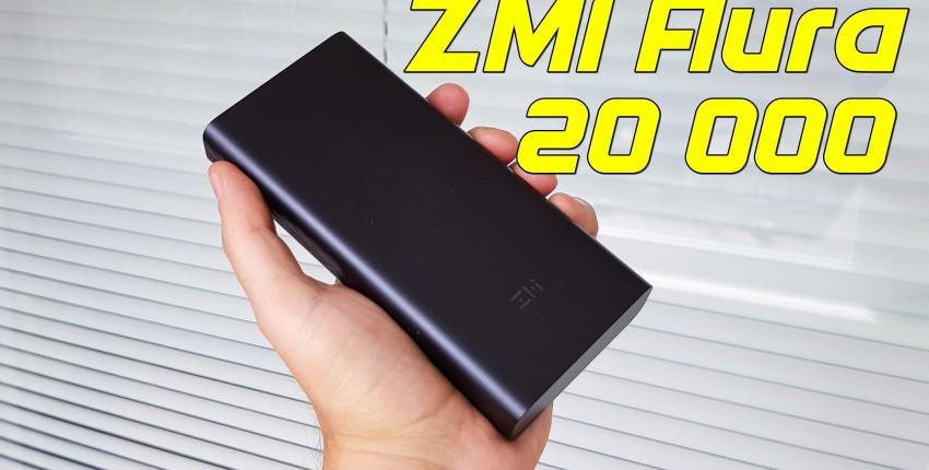 Xiaomi ZMI Powerbank Aura 20000 мАч: обзор, разборка, тестирование