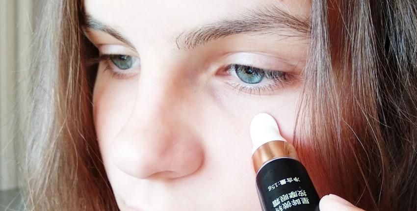 Увлажняющий гель SOONPURE для кожи вокруг глаз. - отзыв покупателя