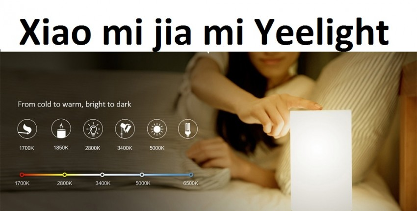 Xiao mi jia mi Yeelight умный светильник