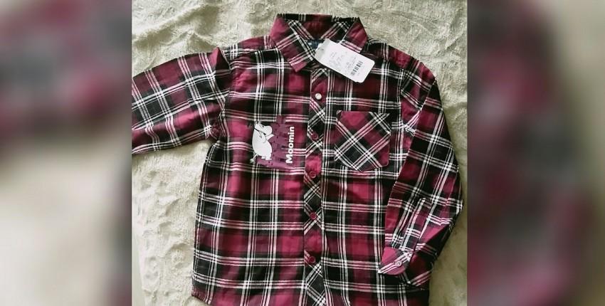 Рубашка для мальчика - отзыв покупателя