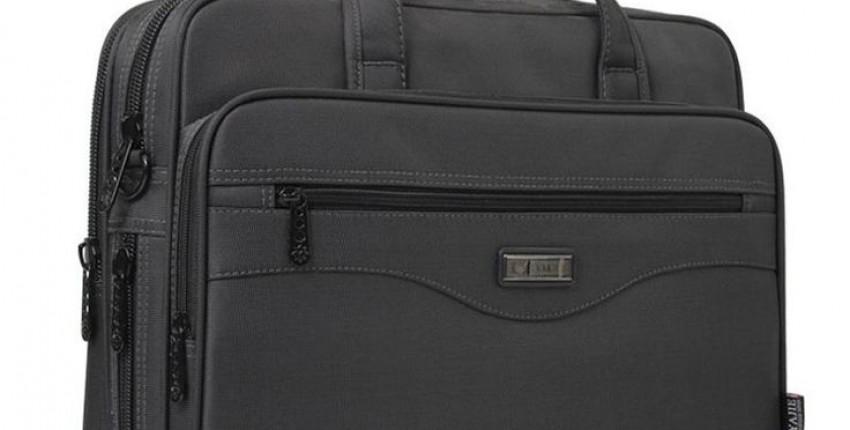Деловой портфель для ноутбука.