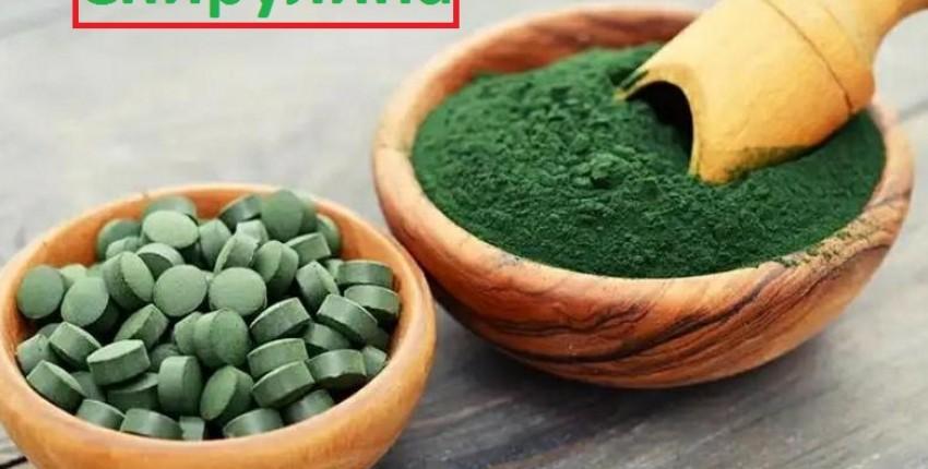 Спирулина органические сертифицированные натуральные таблетки