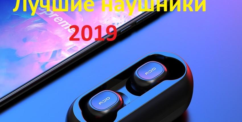 QCY qs1 TWS 5,0 Bluetooth наушники 3D стерео ЛУЧШИЕ беспроводные наушники 2019 года - отзыв покупателя