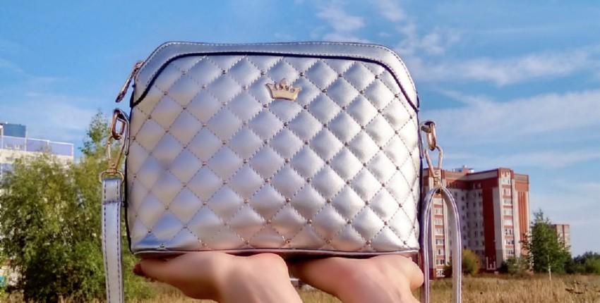 Красивая сумочка от YBYT  Возможность приобрести её со скидкой - отзыв покупателя