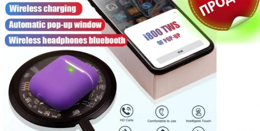 I800 TWS Arie2 6D беспроводные Bluetooth наушники - отзыв покупателя