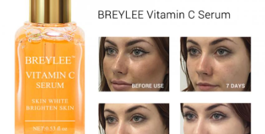 BREYLEE  Отбеливающая сыворотка  с витамином  С .