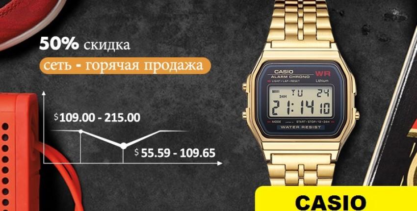 Золотые часы Casio  лучший брен - отзыв покупателя