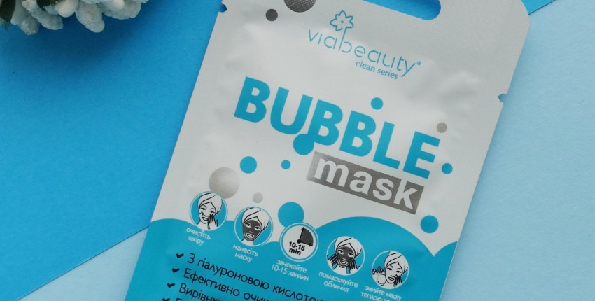 Пузырьковая маска, которая эффективно очистит поры и подарит хорошее настроение - отзыв покупателя