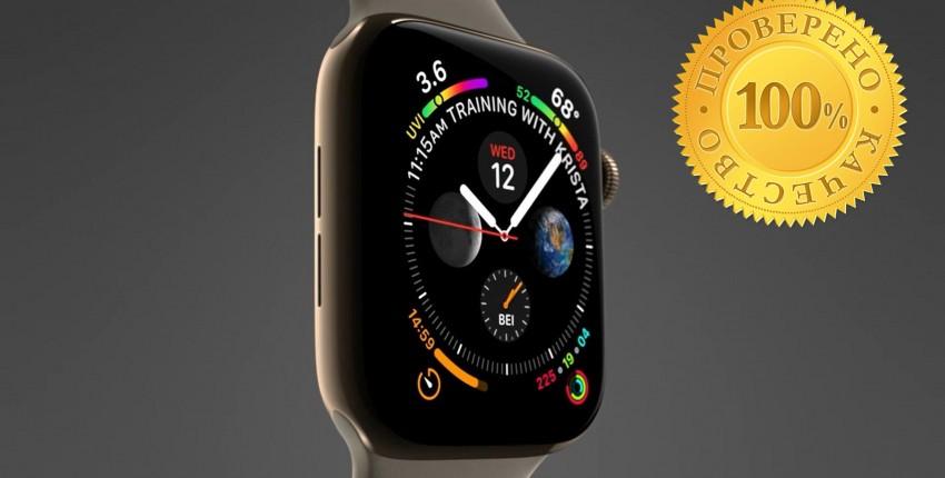 Apple watch 5 смарт часы IWO 8 PLUS 44 мм - отзыв покупателя