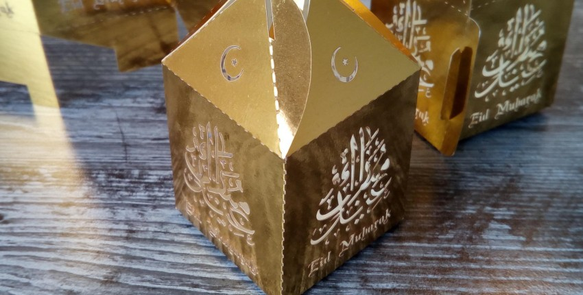 Подарочная коробка Рамадан - отзыв покупателя