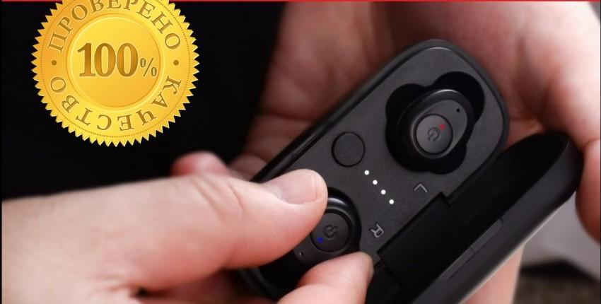Bluetooth-наушники от бренда WAWEFUN X-Pods 2 TWS   аналог BW-FYE4, только дешевле.