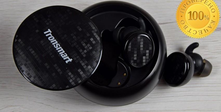 Tronsmart Spunky Buds беспроводные наушники Bluetooth 5,0 - отзыв покупателя