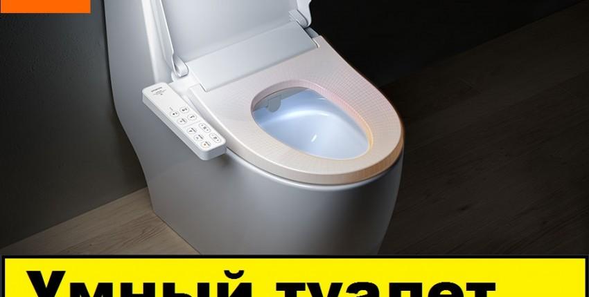 Умный туалет Смарт сиденье для унитаза от Xiaomi - отзыв покупателя