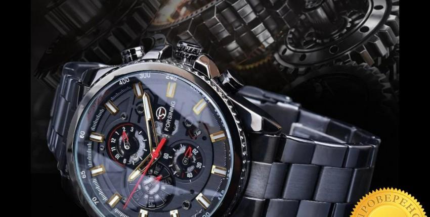Forsining Мужские автоматические наручные часы лучший бренд класса люкс