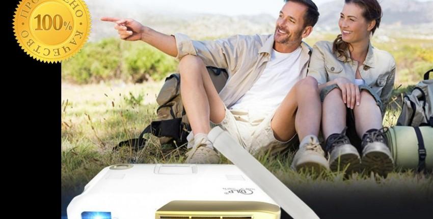 СВЕТОДИОДНЫЙ Smart Projecteur мини-проектор - отзыв покупателя