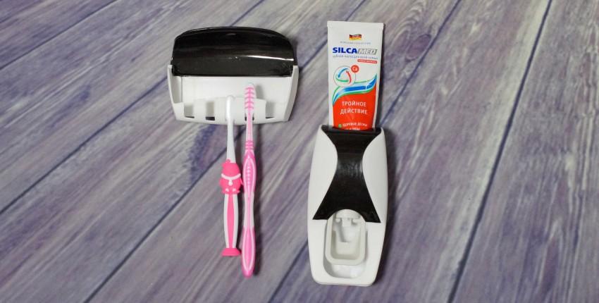 Держатель для зубных щеток и автоматический дозатор зубной пасты