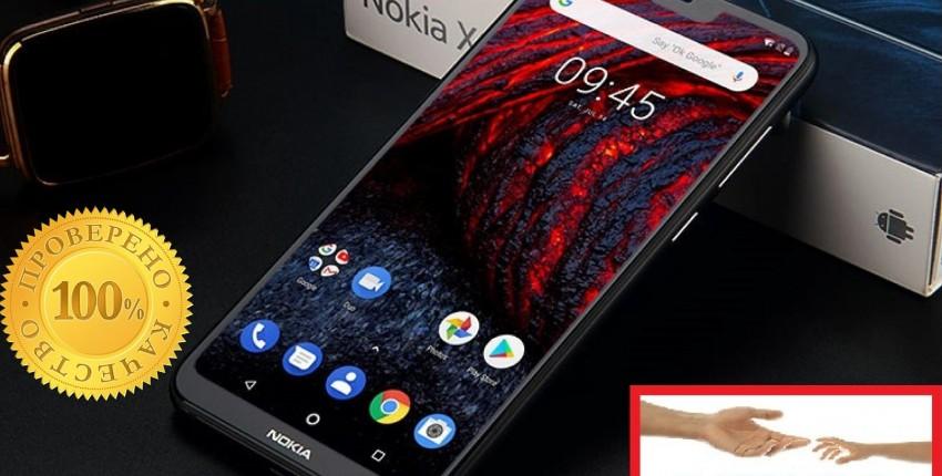 Nokia X6 plus connecting people мобильный телефон - отзыв покупателя